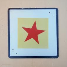 """Kantig glasfiberskylt """"Stjärna"""""""